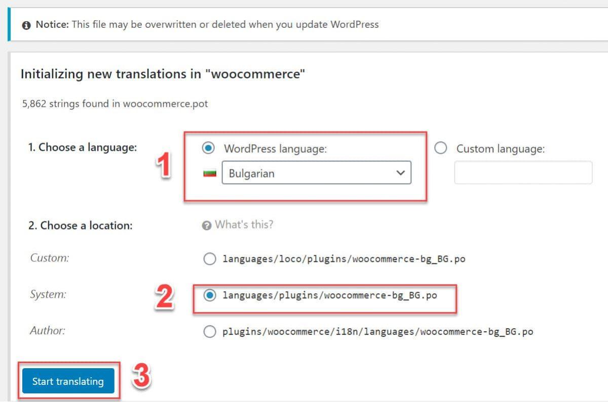 Elija el idioma para la traducción del complemento de WooCommerce